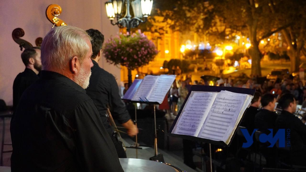 «BLACK SEA MUSIC FEST»: на Думской площади проходит концерт open air (фото) «фото»