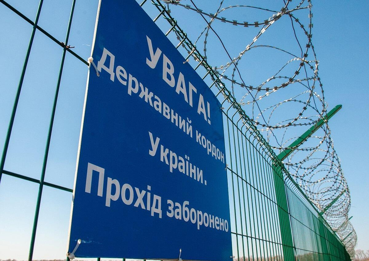 Приграничные контролируемые районы установили на 6 территориях Одесской области «фото»