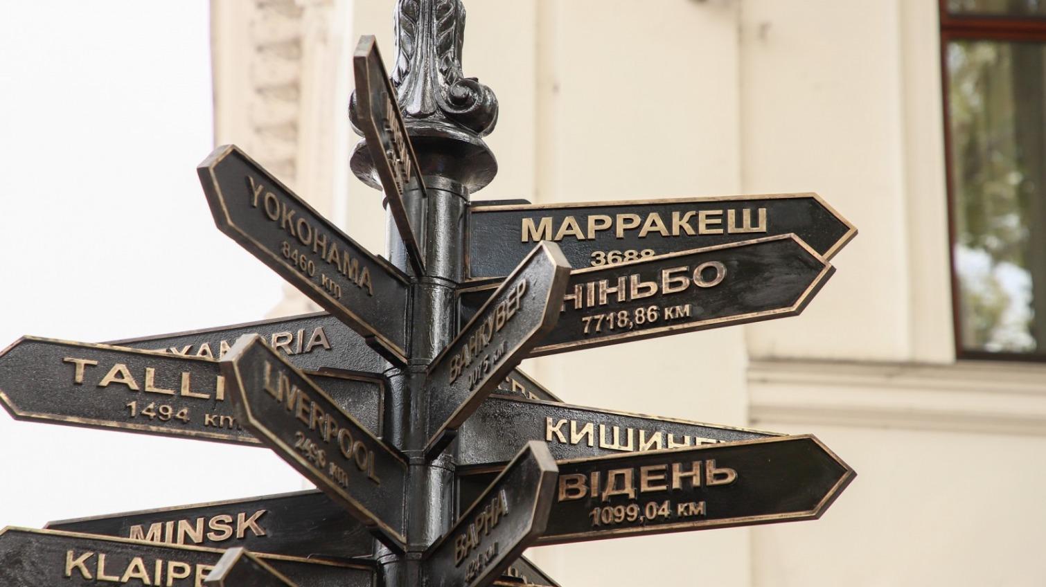 На одесском памятнике городам-побратимам появится новая табличка «фото»