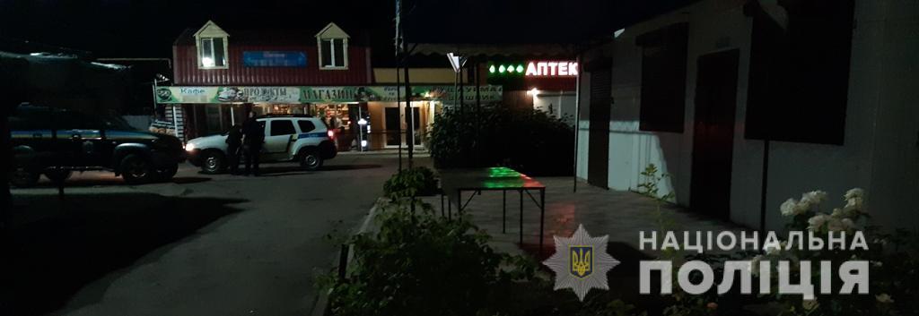 На курорте под Одессой мужчина ранил ножом 18-летнего парня «фото»
