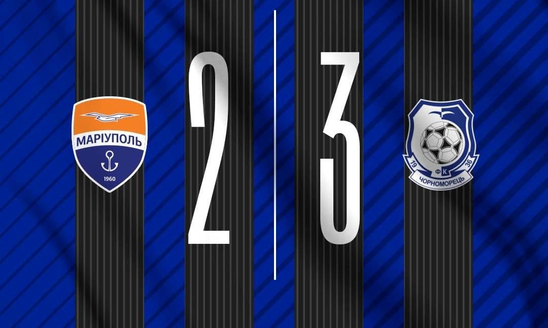 «Черноморец» одерживает первую победу в сезоне (фото) «фото»