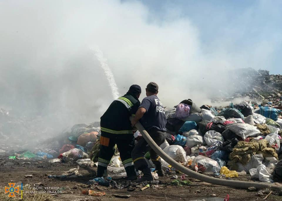 В Одесской области горела свалка (фото) «фото»