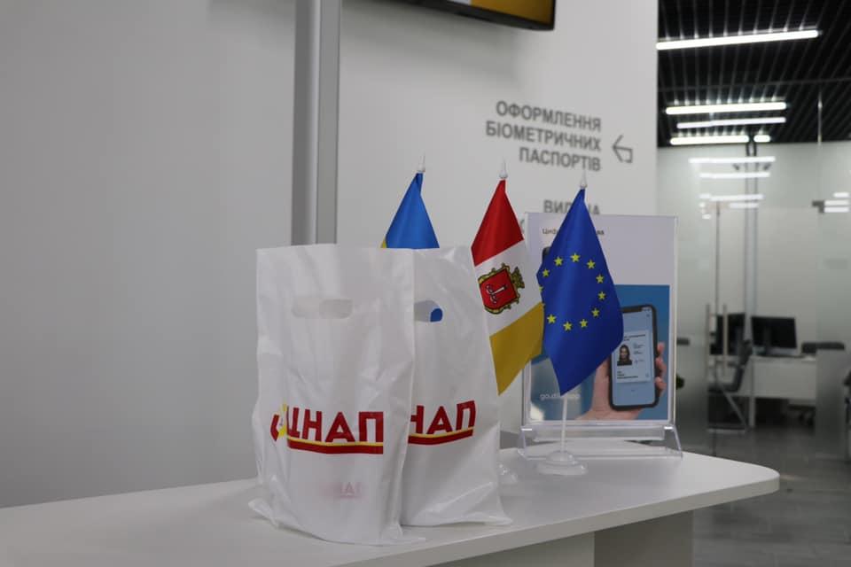На Молдаванке открыли новый центр админуслуг (фото) «фото»
