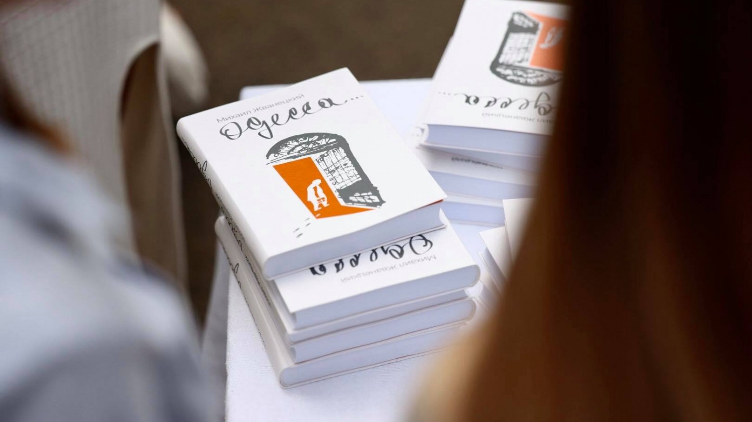 «Одесса»: вышла новая книга Михаила Жванецкого (фото) «фото»