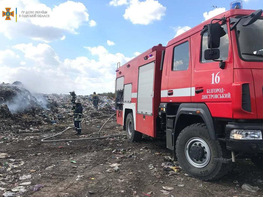 Подозревают поджог: возле Белгорода-Днестровского снова горит свалка (фото) «фото»