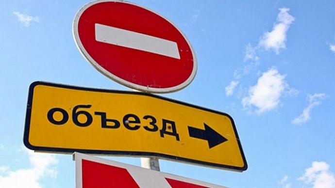 В День Независимости перекроют часть улиц (список) «фото»