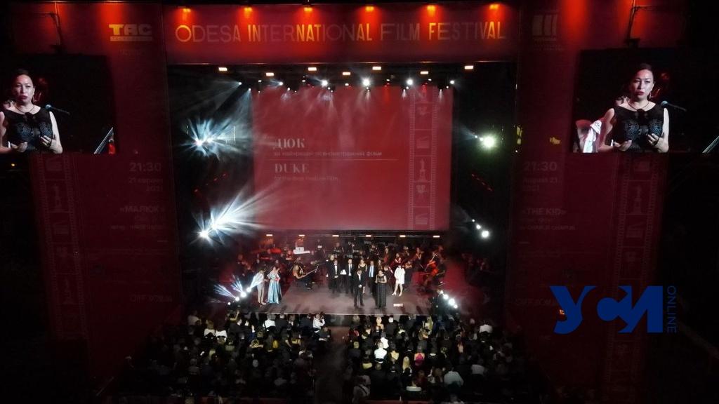 Церемония закрытия ОМКФ: обьявили фильмы-победители (фото) «фото»