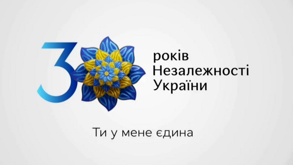 Одесситам рассказали, как будут отмечать День Независимости «фото»
