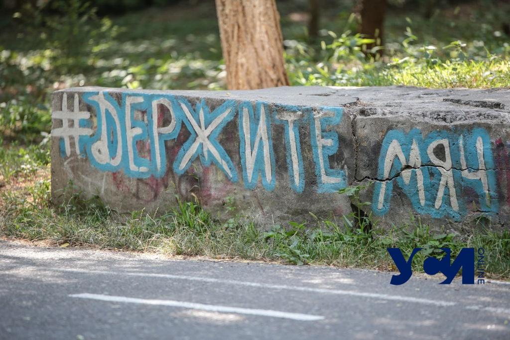 Пятница в Одессе будет жаркой «фото»