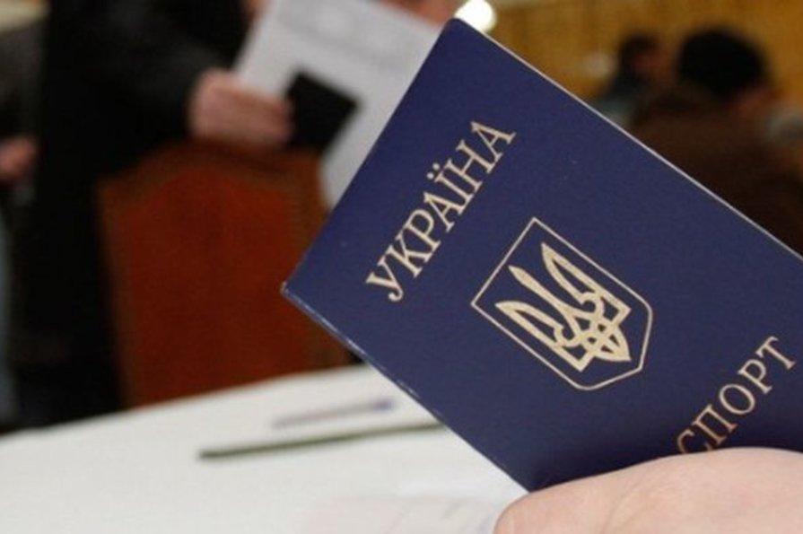 Пытался взять кредит: в Одессе мужчину оштрафуют за подделку паспорта «фото»