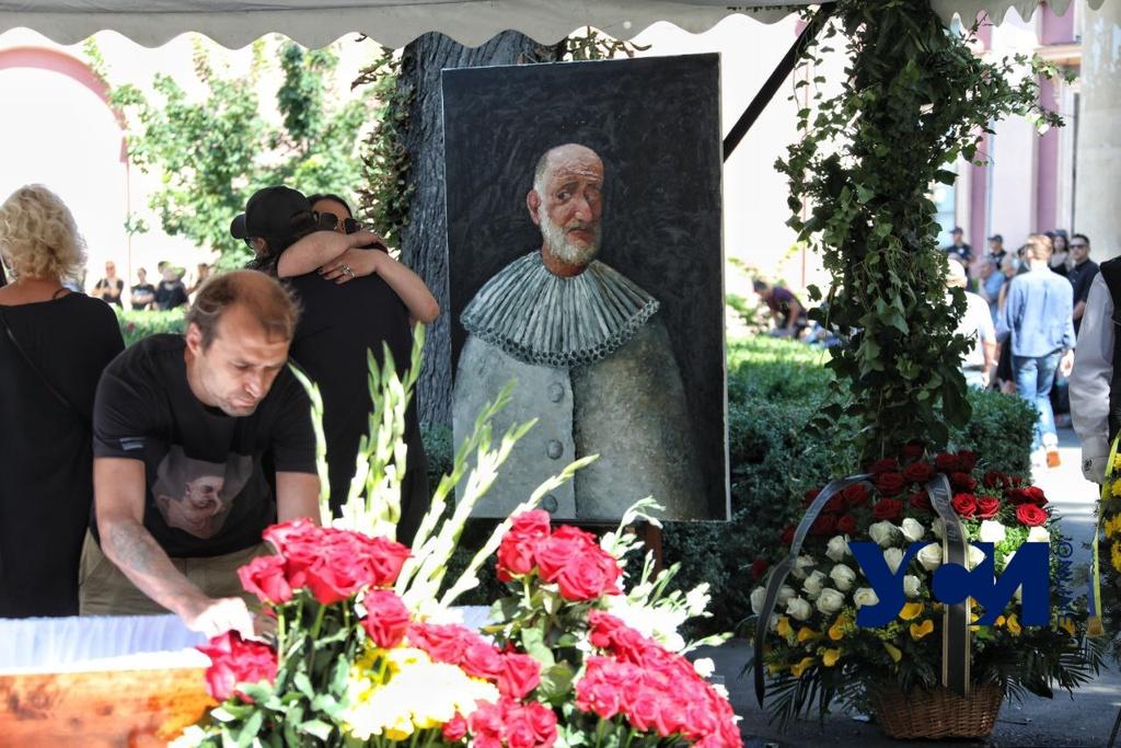 В Одессе простились с Александром Ройтбурдом (фото) «фото»