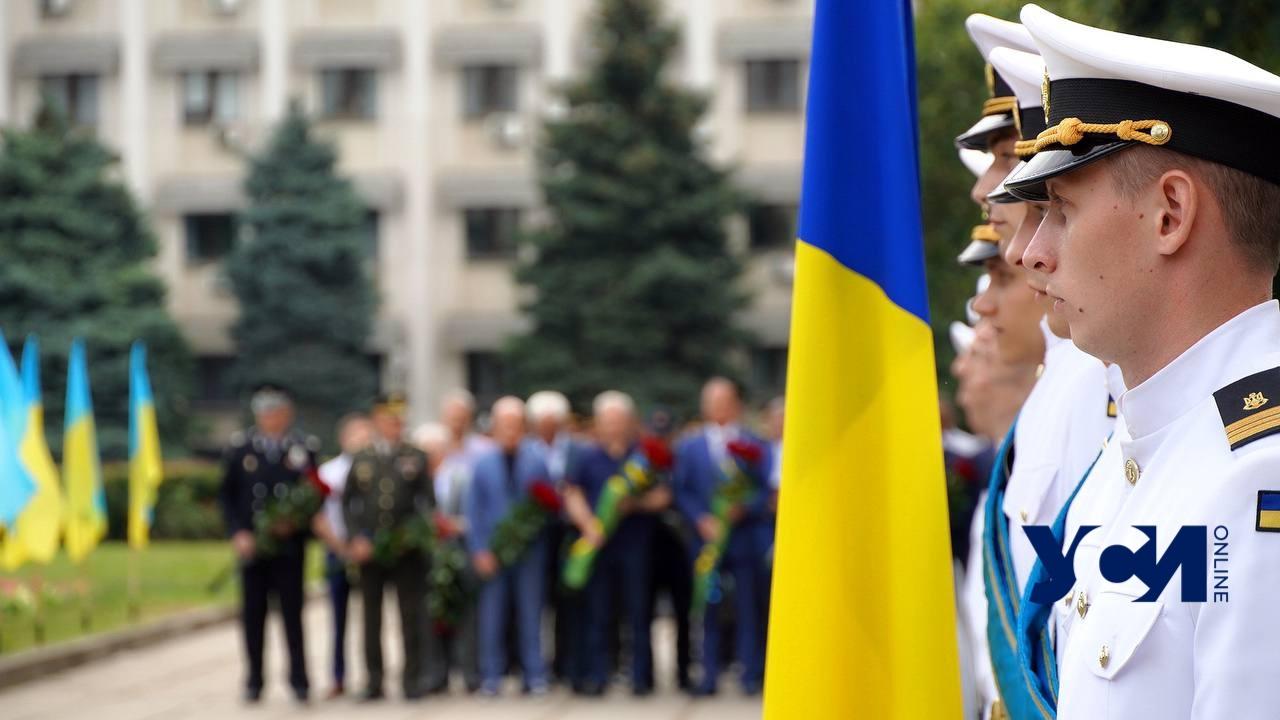 В Одессе почтили память погибших защитников Украины (фото) «фото»