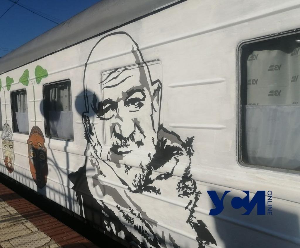 В Одессу прибыл первый арт-поезд: его посвятили памяти художника Александра Ройтбурда (фото) «фото»