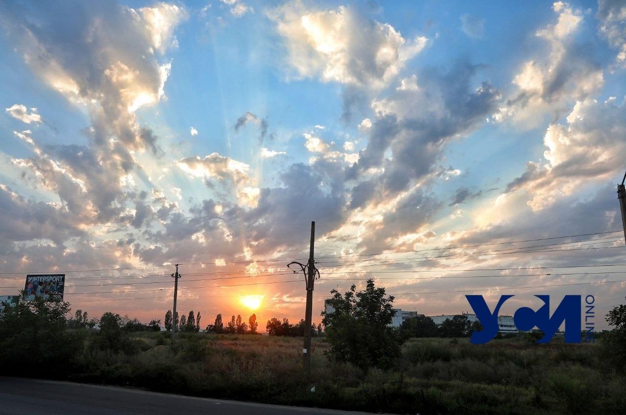 Огненное небо: на Одессу спустился красивый закат (фото, видео) «фото»