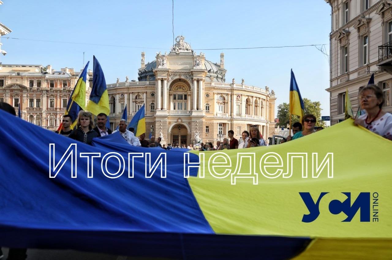 Новые цены на питание в детсадах, паралимпийское золото и День Независимости: итоги уходящей недели в Одессе «фото»
