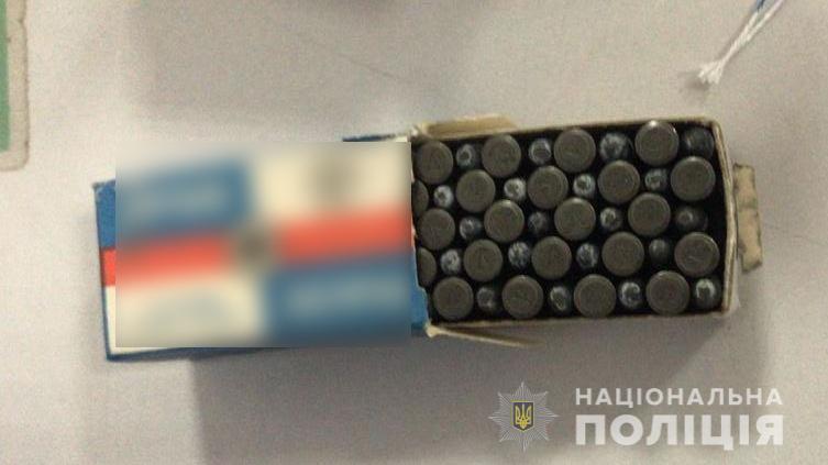 Одесские полицейские разоблачили жителя Днепропетровщины на торговле боевыми патронами (фото) «фото»