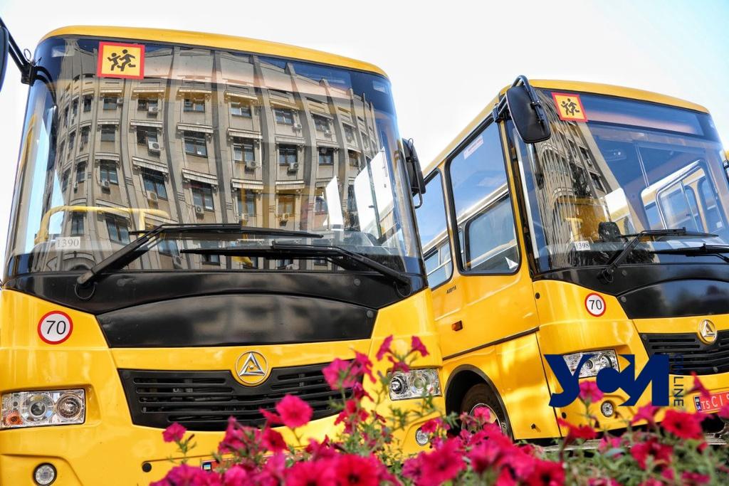 Громады Одесской области получили 21 новый школьный автобус (фото) «фото»