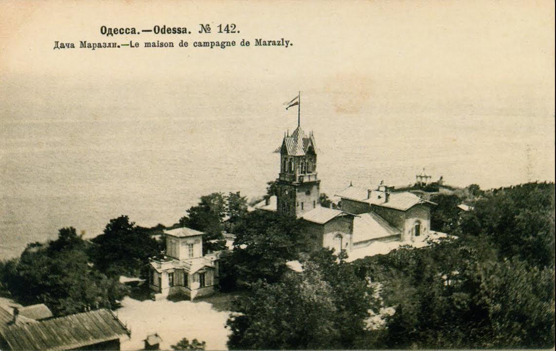 Наследие Маразли: что сделал один из самых известных градоначальников Одессы (фото) «фото»