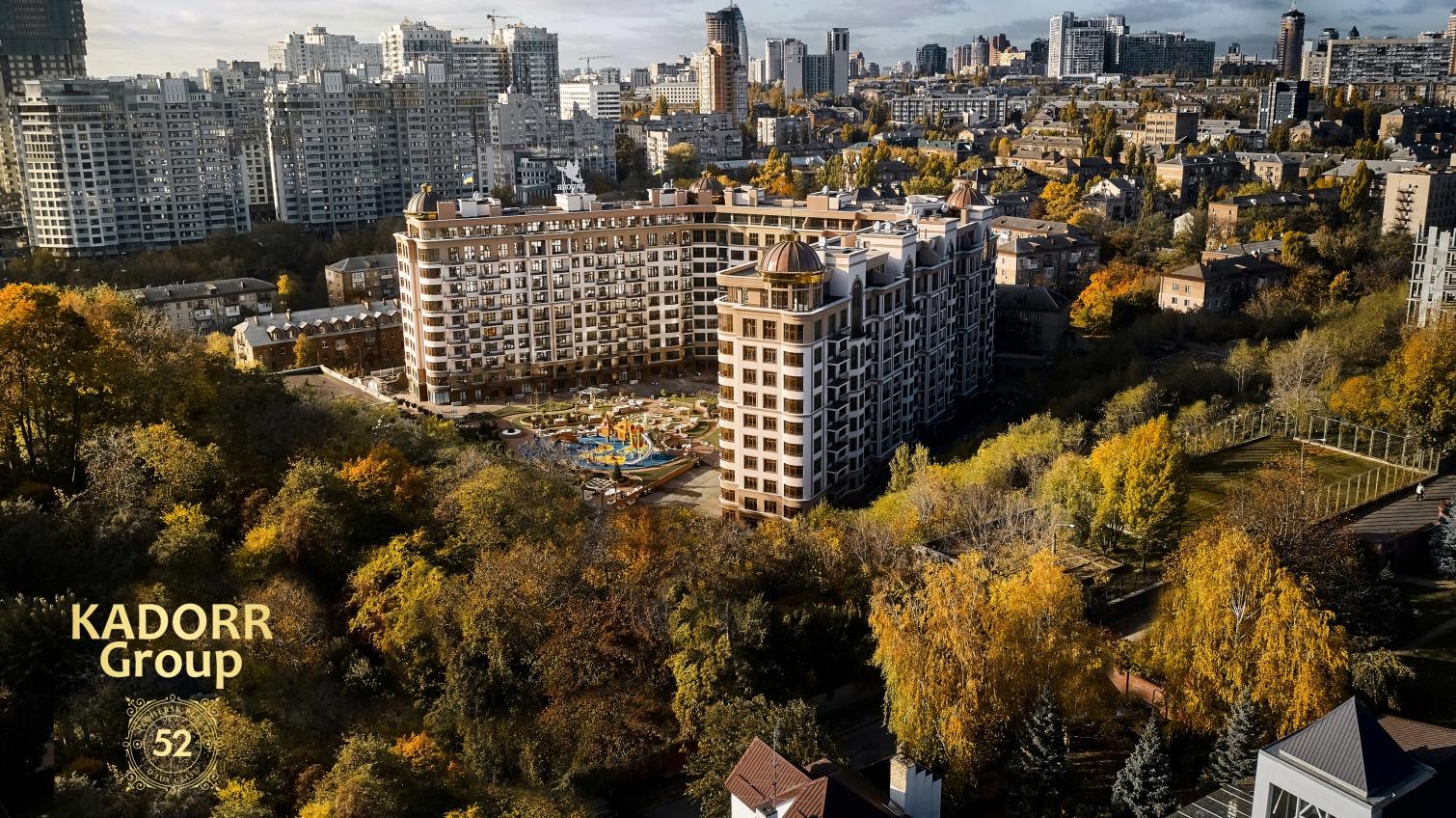 «52-я Жемчужина»: KADORR Group сдала второй жилой комплекс в центре Киева (фото) «фото»