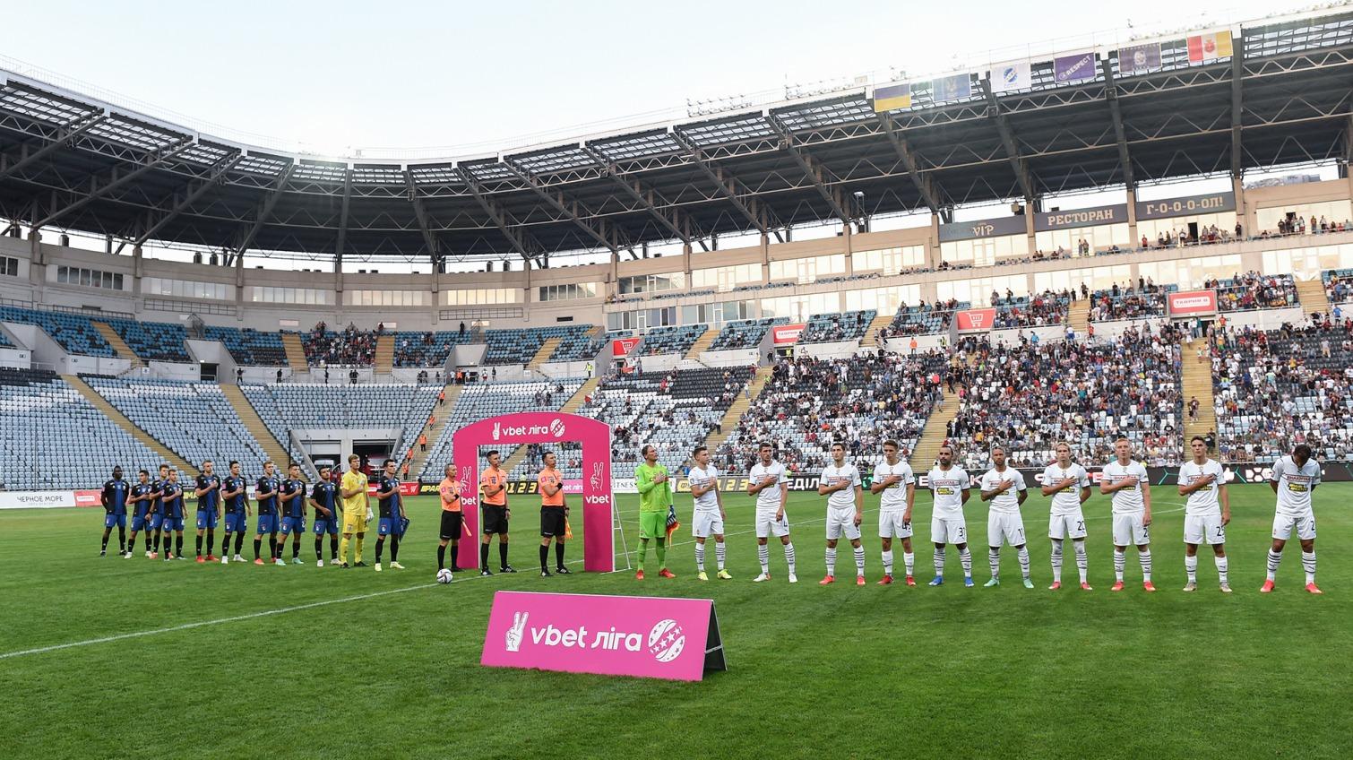 «Черноморец» в первом домашнем матче проигрывает «Шахтеру» 0:3 «фото»