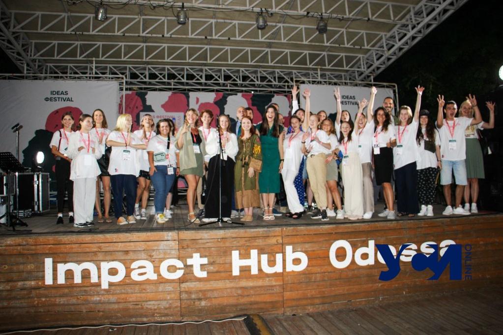 «Все буде добре»: в Одессе ярко открыли Фестиваль Идей (фото, видео) «фото»