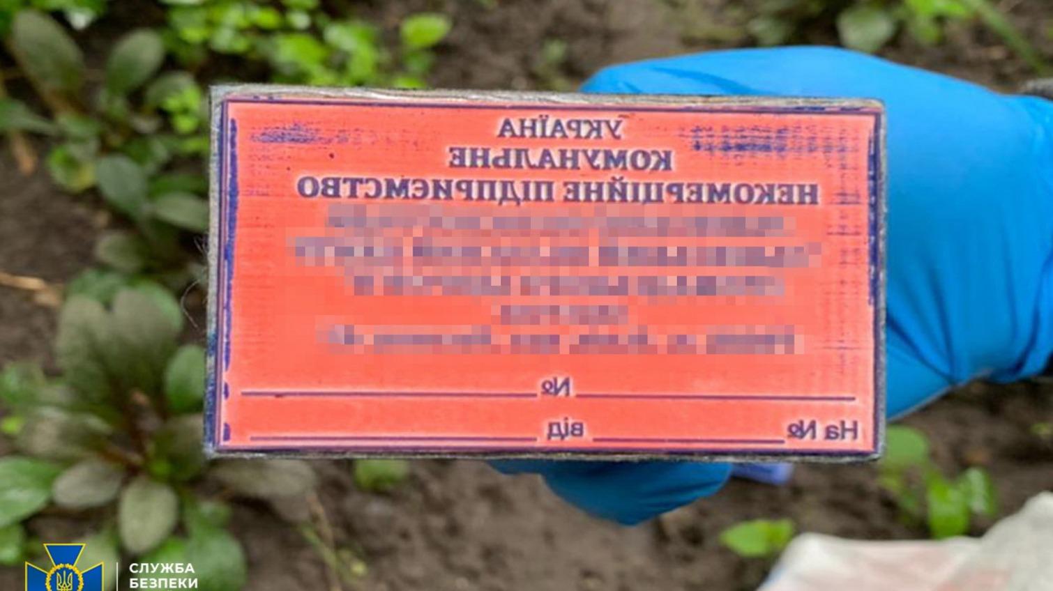 В Украине разоблачили преступников, торговавших поддельными COVID-сертификатами (фото) «фото»