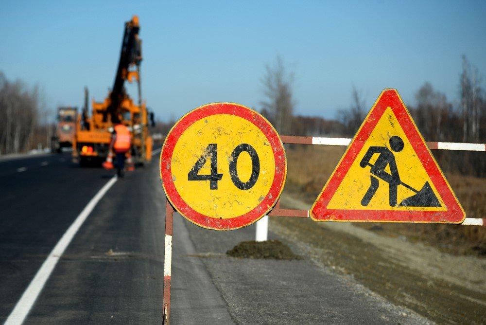 На ремонт дороги Одесса – Южный выделили почти 118 миллионов «фото»