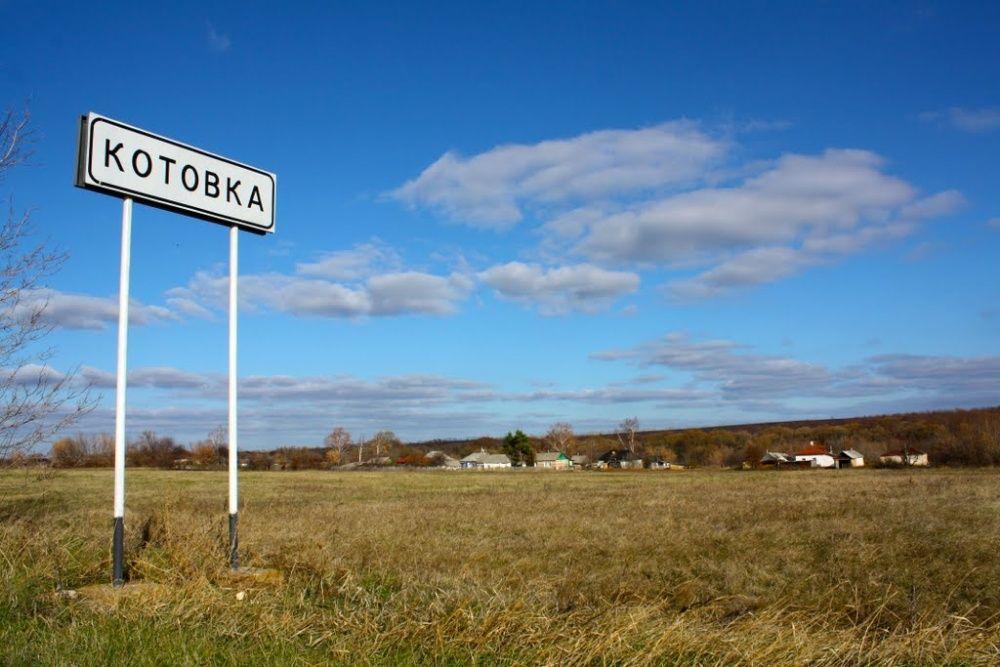 Не хотят жить на кладбище: в Одесской области просят переименовать село «фото»