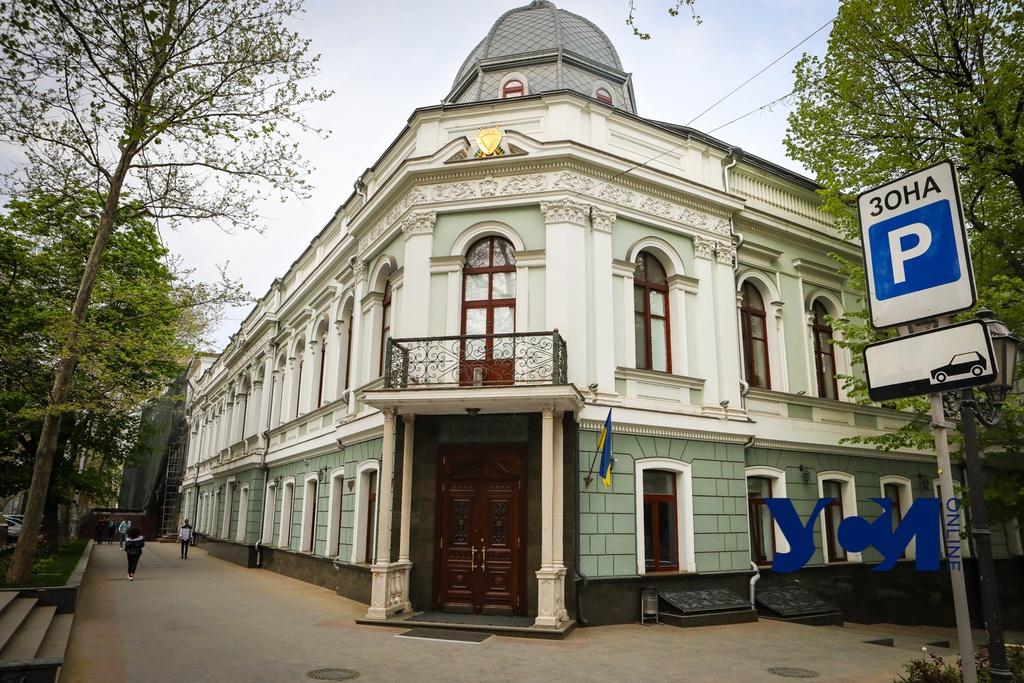 Одесской прокуратуре выделят более 5 миллионов из областного бюджета «фото»