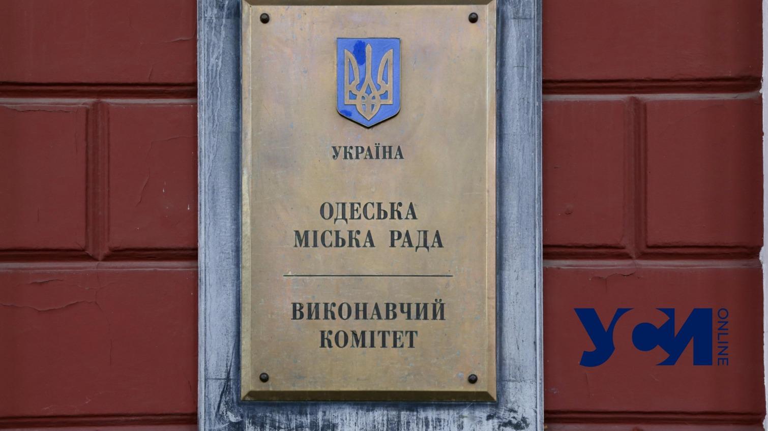 Демонтаж МАФов: в Одессе снесут 21 объект «фото»
