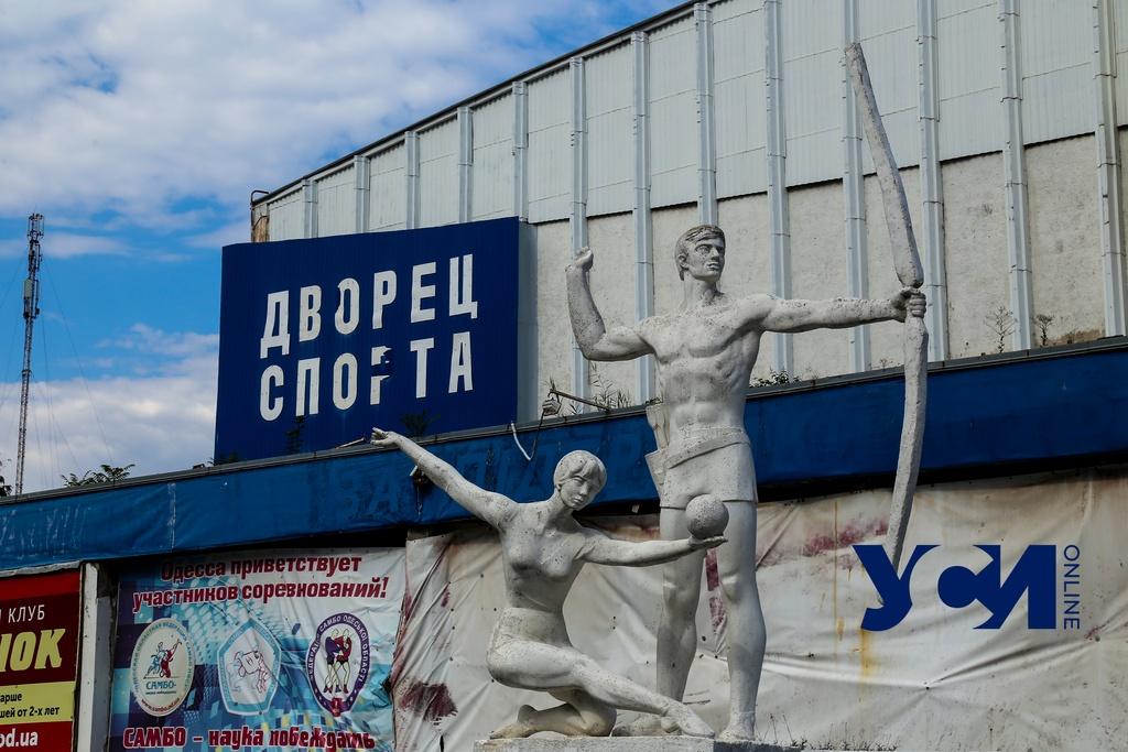 У одесского Дворца спорта может быть новый директор — из Донецка «фото»