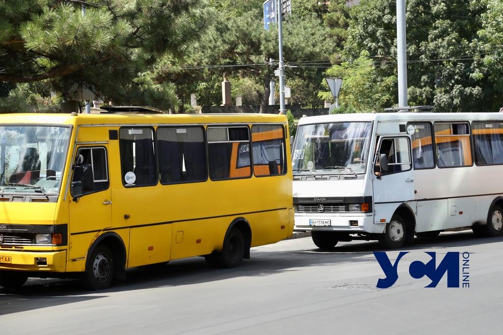 День города в Одессе: как будет работать транспорт «фото»