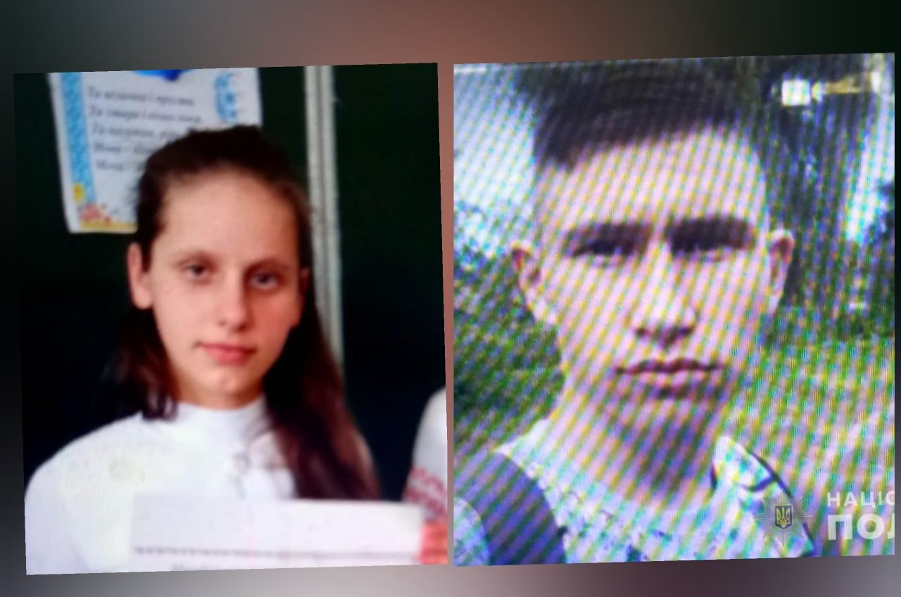 В Одесской области пропали двое подростков «фото»