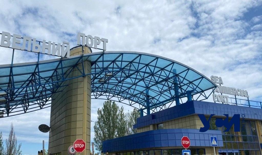 Нет денег: часть работников порта Черноморска переведут на трехдневную рабочую неделю (фото) «фото»
