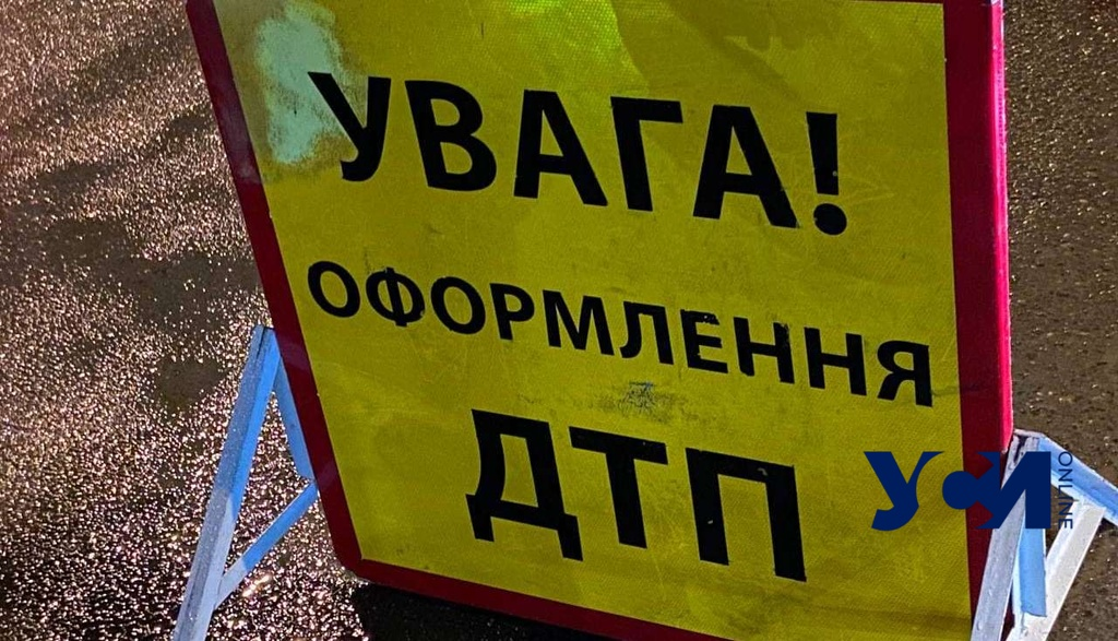 Две смертельные аварии произошли утром на трассе Одесса-Киев «фото»