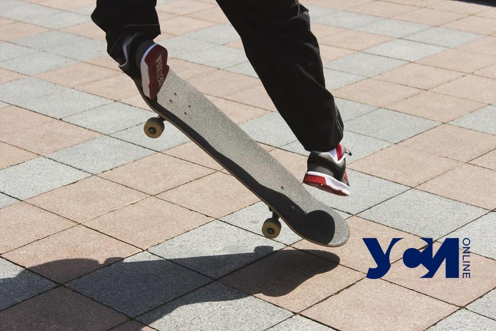 В Южном построят скейтпарк почти за 8 миллионов «фото»