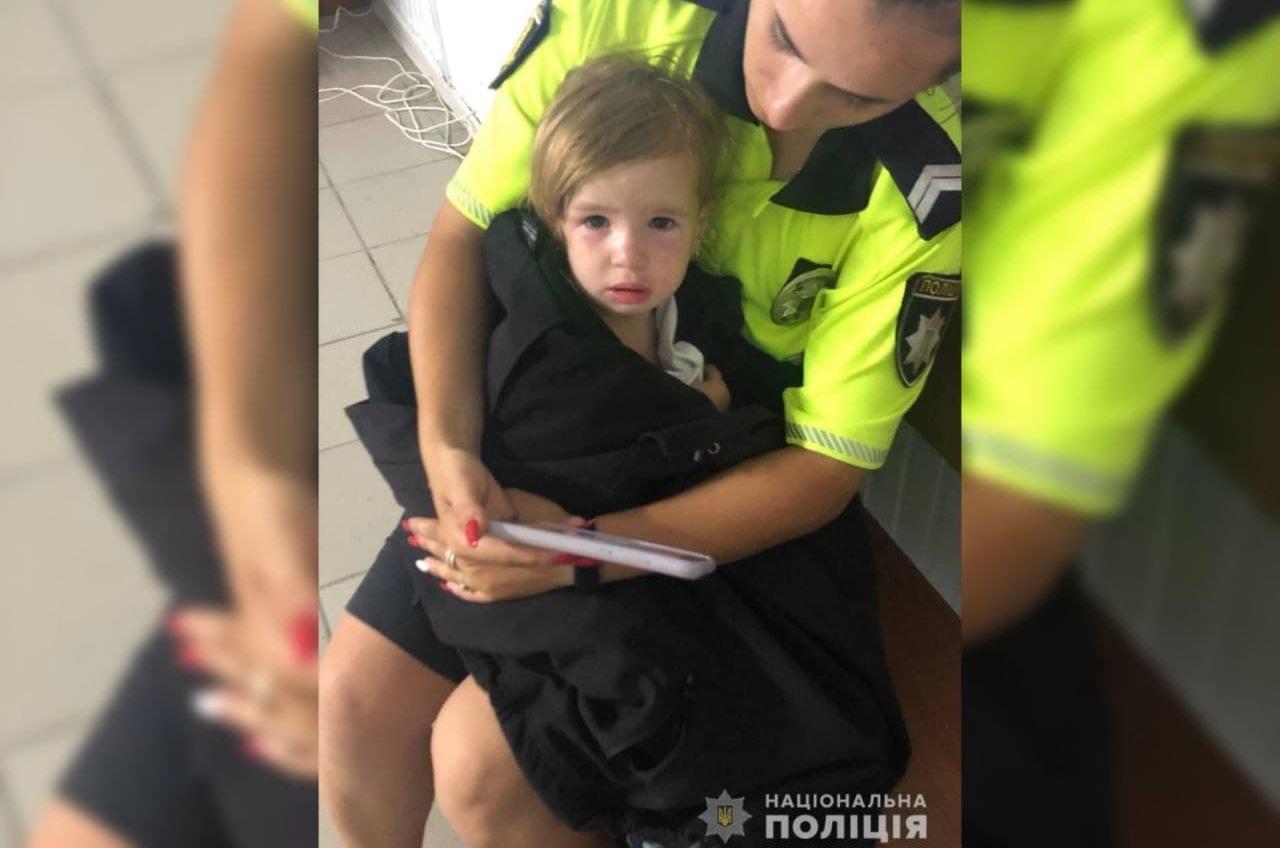 На пляже в Одессе нашли потерявшуюся маленькую девочку «фото»