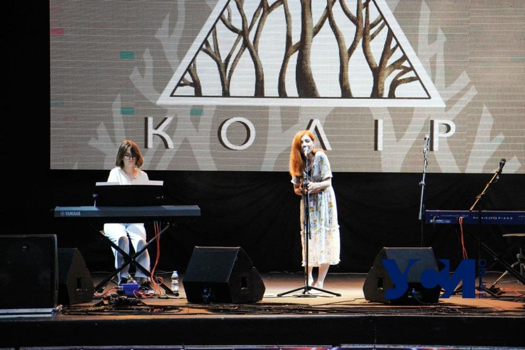 В Горсаду прошел концерт от народных артисток Украины и одесской группы (фото) «фото»