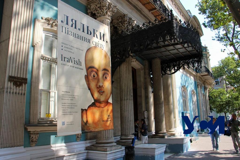 Одесская ОГА готовит Музей западного и восточного искусства к «Большой реставрации» «фото»