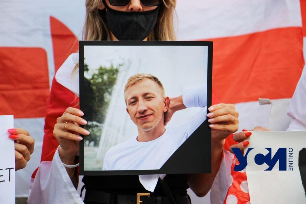 Одесситы вышли на акцию в память белорусского правозащитника Шишова (фото, аудио) «фото»