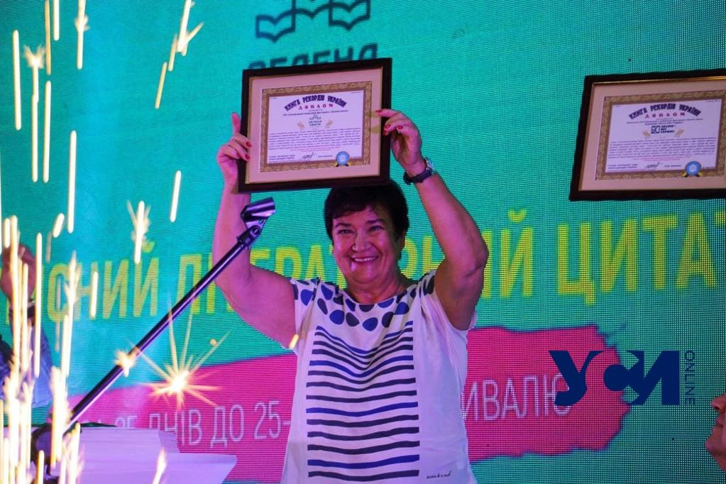 На книжном фестивале в Одессе установили рекорд Украины (фото, аудио) «фото»