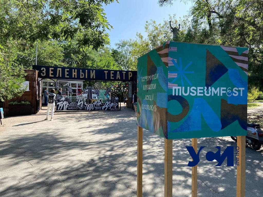 Меценат одесского Зеленого театра обрел права на его территорию «фото»