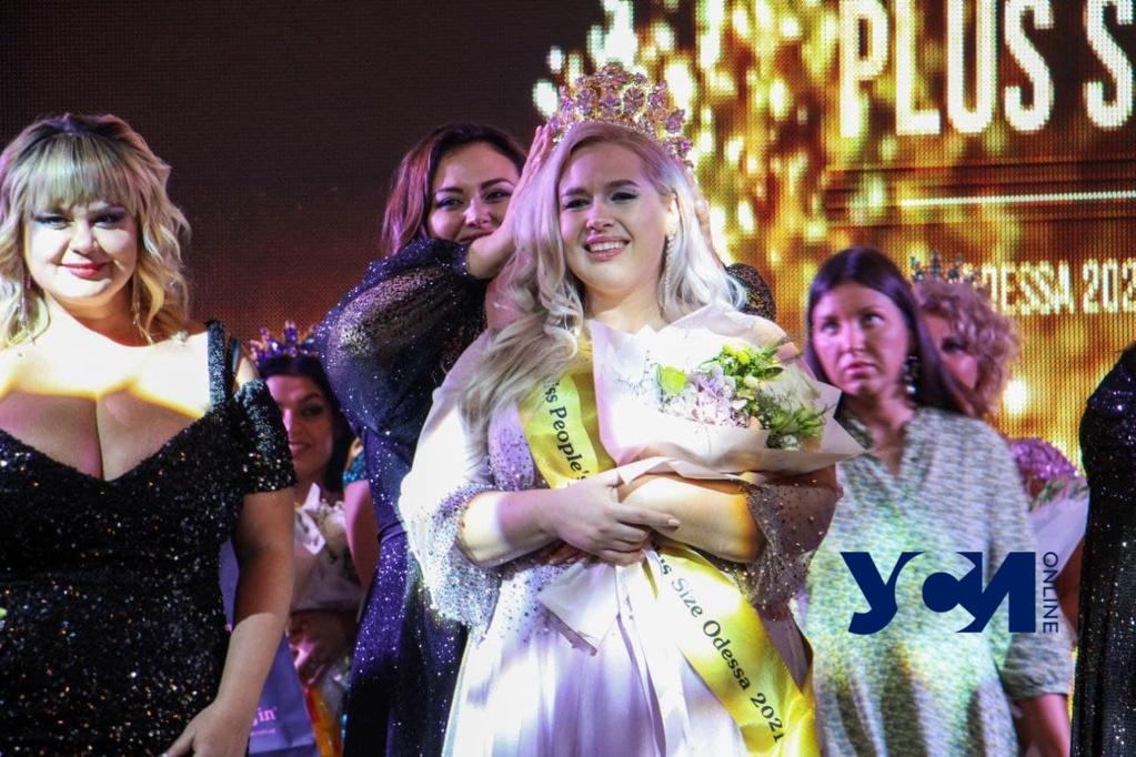 В Одессе состоялся гранд-финал конкурса Miss & Mrs Plus Size 2021 (фото) «фото»