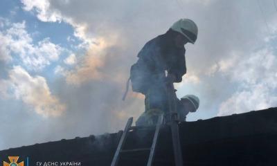 Спасатели тушат огонь в районе Куяльника (фото) «фото»
