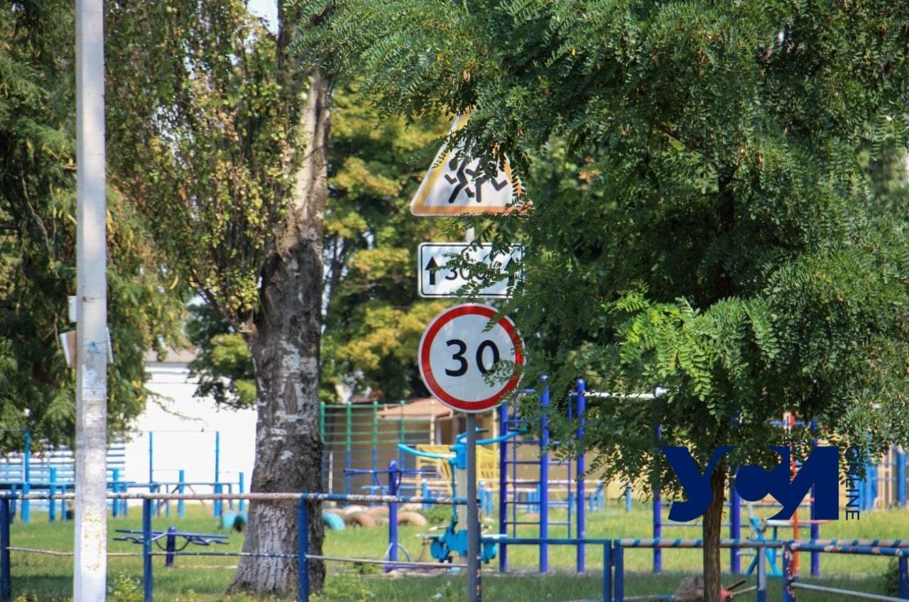 Скоро в школу: в Одессе не везде нанесена дорожная разметка (фото) «фото»