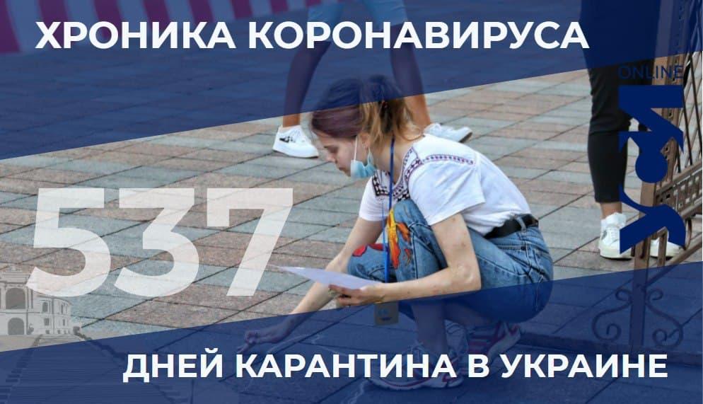Пандемия: в Одесском регионе — 49 новых заболевших за сутки «фото»