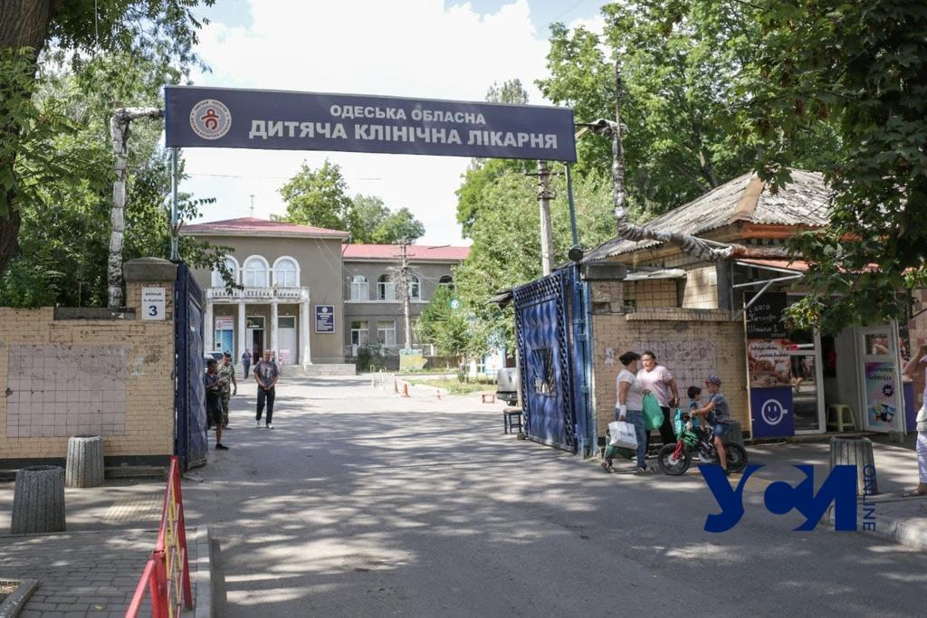 Все лучшее — детям, но не в Одесской областной детской больнице (фото) «фото»