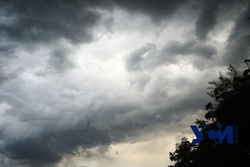 В Одесской области обещают шквальный ветер и град «фото»