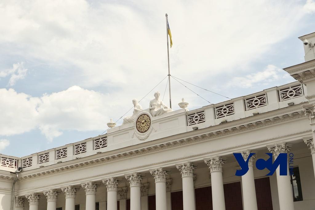В Одессе наметили очередную сессию горсовета «фото»