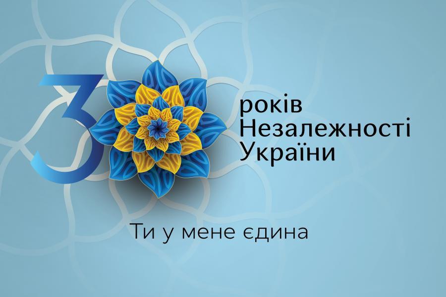 Как Украина отметит День Независимости: создали карту событий для Одессы «фото»